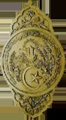 Ambassade d'Algérie à Paris