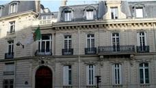 IFTAR ORGANISE EN L'HONNEUR DES ELUS FRANÇAIS D'ORIGINE ALGERIENNE