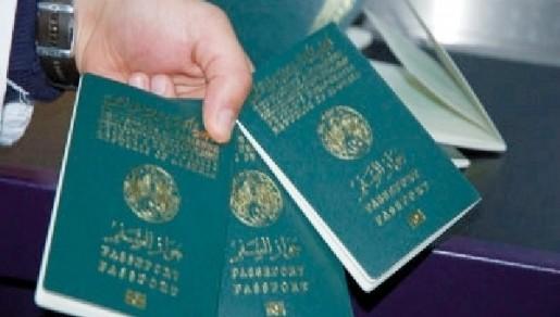 portail passeport bio