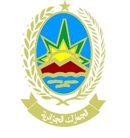 douanes-algeriennes