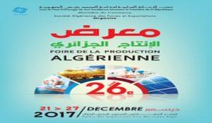 foire-production-algerienne