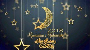 ramadhan-moubarak
