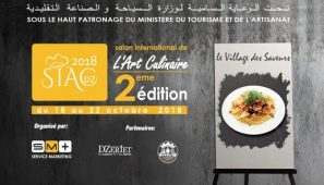 salon-international-art-culinaire