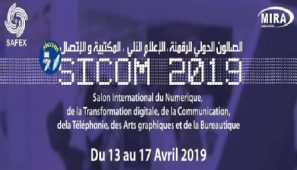 sicom-2019